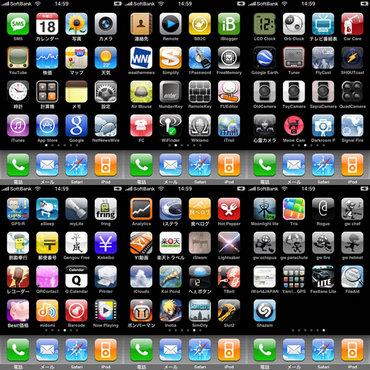 iPhone デスクトップ