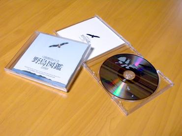 弓削野鳥の会 野鳥図鑑2010