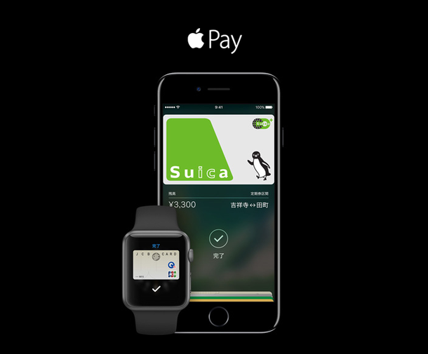 apple-pay_20161026.png